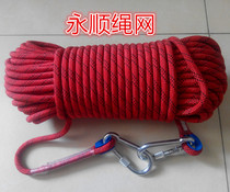 Wear-resistant lifesaving rope fire rappelling escape outdoor climbing climbing Safety Insurance rope 12mm 20m length plus hook