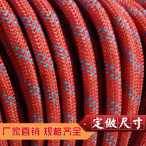 Polypropylene filament three-strand rope eight-strand rope twelve-strand rope marine cable rope cable cable manufacturers