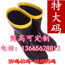 Large size oversized mens tall tube short tube rain boots mens rain boots car wash shoes wear 48 yards 50 yards