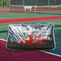 Bolder polyethylene tennis block standard game training tennis tennis net anti-weathering wear