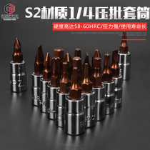 Steel Extension 1 4 inner hexagonal sleeve swivel batch head large head screwdriver batch head T-type flower six angle cross word