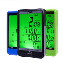 New bike mountain bike riding Code Table wired wireless waterproof touch screen Code Table odometer riding equipment