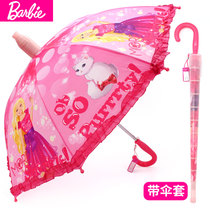 Barbie children umbrella automatic long-handled umbrella girl Princess sunny umbrella dual-use Girls Students baby sun umbrella