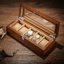 Yao peach (jewelry) old elm pure solid wood skylight watch box five mounted mechanical watch display collection storage box