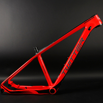 Original 骓 special frame Warriors carbon fiber mountain frame 26 inch 27 5 inch ultra light bicycle frame T900