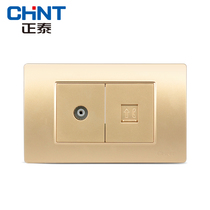 NEW5D Gold two-digit telephone TV