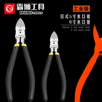 PA lion water mouth pliers 6 inch pliers diagonal pliers 5 inch oblique mouth partial cut line pliers electrical tool pliers model cut