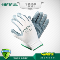 Star tools nitrile gloves (Palm dip)FS0401 7-FS0403 9