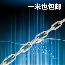 TJBH 304 stainless steel chain 3mm thick iron chain pet dog iron chain iron ring chain chandelier chain clothesline
