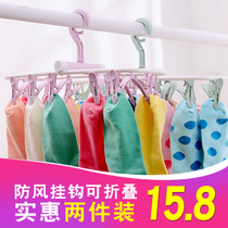 Folding Hanger Adult windproof drying rack multifunctional plastic multi-clip childrens socks rack hanging baby sunscreen shelf