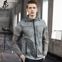 Extension Road sun clothing men and women outdoor light couple skin clothing summer sports windbreaker jacket mens sunscreen