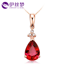 Ismans jewelry 1 85 carat natural Brazilian pigeon blood red tourmaline pendant 18K gold diamond choker necklace