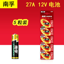 Nanfu battery 27A 12V shutter door L828 car remote control doorbell reading pen alkaline battery 5 pack
