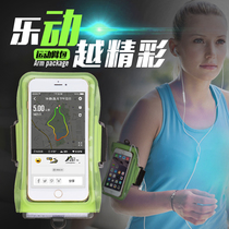 Terbica P-606A running mobile arm bag Sports mobile phone sets running equipment arm bag men and women arm sets swimming