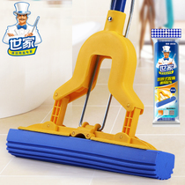 Family magic glue cotton mop on the fold squeeze water household sponge mop bathroom floor tiles absorbent sponge mop