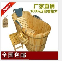 Special distance Kang Shower bucket wellness bathtub Fumigation bath solid wood bucket bathing basin bath basin Adult bathtub