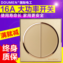 International electrician Champagne Gold round switch socket double double Control switch panel 86 type wall two open double control