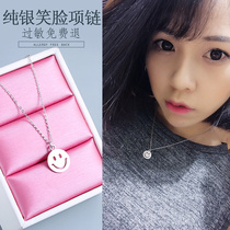 925 Sterling silver Smiling necklace Female Smile Expression Korean version simple personality student collarbone chain Japanese and Korean pendant South Korea