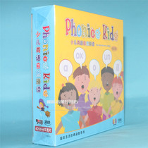 Genuine disc CD Phonics Kids childrens English natural spelling Primary 6 textbooks 6DVD