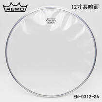 REMO 12-inch drum bottom leather production single transparent resonance surface drum skin EN-0312-SA