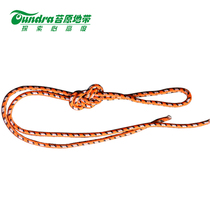 3 mm woven flower rope tent wind rope suitable for tent fixed red braided belt fixed rope tent pull rope.