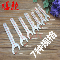 Hex wrench simple wrench Hardware Tools Ultra-Thin wrench screw open end wrench 8 10 14mm
