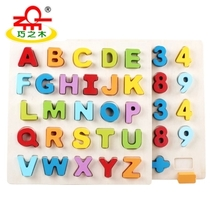 Children early learning numbers English alphabet boys and girls puzzle puzzle toys building blocks 1-2-3-4-five.
