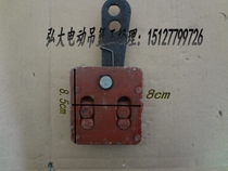 Aerial Work wall building electric basket accessories red lock wire rope red lock quality good fake a ten