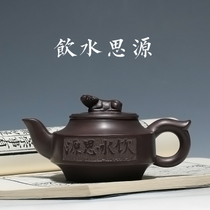 Yixing original mine pure all-hand skit Kung Fu purple sand pot famous hand-made drinking water source teapot has a certificate.