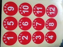 Color self-adhesive number sticker round number label red background White word diameter 4cm color size can be customized