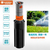 Germany imports Gardiner underground lifting rotary nozzle lawn sprinkler garden automatic telescopic sprinkler