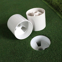 Special Golf hole Cup plastic hole Cup green Stadium supplies golf hole Cup green Accessories