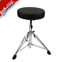 YKS can lift jazz drum drum stool rack drum drum stool electroplate rack drum stool