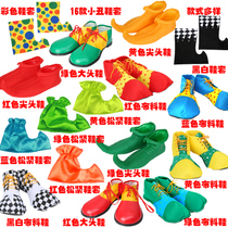 Childrens day cos shoes clown clothing accessories accessories props big shoes color shoes pointed black and white clown shoes adult