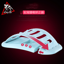 Midfielder supine board crunches AIDS stretching board waist relaxer stretching board fitness equipment home