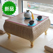 Tatami coffee table windowsill balcony small table bay window table low table mini simple creative bamboo and rattan straw Japanese style