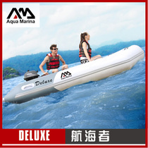 Aquamarina Sailing Voyager Multiplayer outdoor casual kayak rubber dinghy Inflatable boat