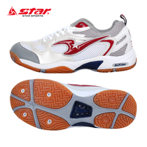 STAR Worlds professional volleyball shoes mens non-slip wear-resistant shock absorption breathable adult student training game volleyball shoes female