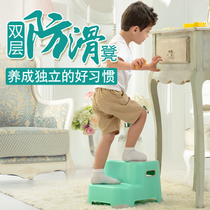 Thickened childrens plastic stool wash stool pad stool Baby bathroom anti-slip ascending ladder stool pedal Stool