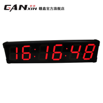 Gan Xin big screen countdown timer LED display Electronic Clock meeting room answering stopwatch meeting timing