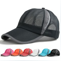 Hat male breathable sunscreen net cap leisure sports riding mountaineering sun visor cap cap female