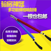 Stainless steel inspection hammer empty drum hammer inspection tool ring drum hammer inspection Rod decoration detector detection hammer