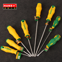 Hans tool chrome molybdenum steel screwdriver screwdriver screwdriver special Hard cross word screwdriver