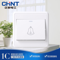 CHiNT electrician NEW1C top mounted switch socket top mounted doorbell switch panel CHiNT wall switch