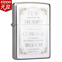Original authentic zippo lighter aphorism God grant me peace courage wisdom 28458