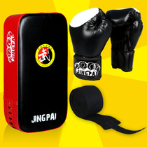 Racing boxing gloves target set adult boxing gloves fitness fighting Sanda boxing gloves kick target boxing target