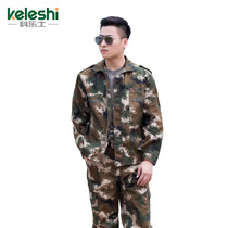 Camouflage suit men and women spring and autumn outdoor live CS military uniforms Special Forces training uniforms military fans clothing military training service