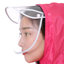 Single-raincoat mask 89w86yg