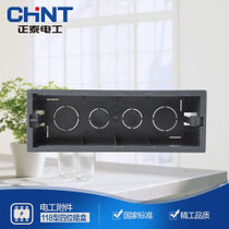Zhengtai cassette switch socket bottom box 118 large cassette four-bit high-strength bottom box junction box