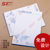 Letterhead printing custom pee signed to do the company logo standard red head paper paper paper A4